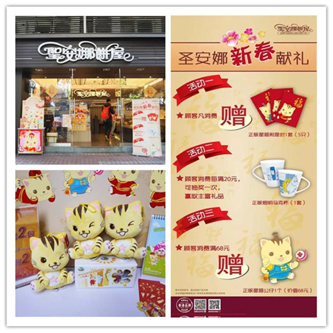 快乐星猫官方网站 快乐星猫官方网站 活动馆
