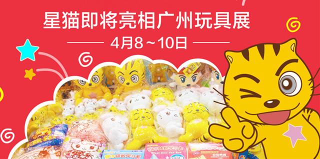 快乐星猫官方网站 快乐星猫官方网站 品牌活动